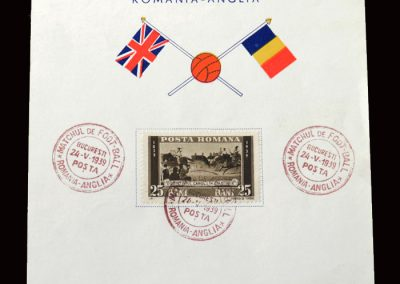 England v Romania 24.05.1939 (souvenir postcard)