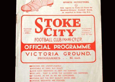 Stoke v Sunderland 14.09.1935