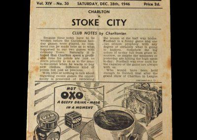 Stoke v Charlton 28.12.1946