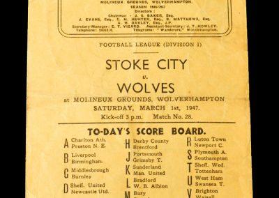 Stoke v Wolves 01.03.1947