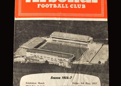 England v Young England 03.05.1957