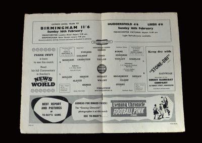 Man Utd v Wolves 08.02.1958