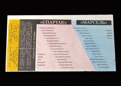 Spartak v Marseilles 10.04.1991 - European Cup Semi Final