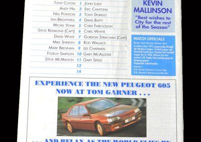 Man City v Leeds 04.04.1992