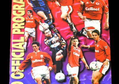 Man Utd v Middlesborough 05.05.1996 (Title win)