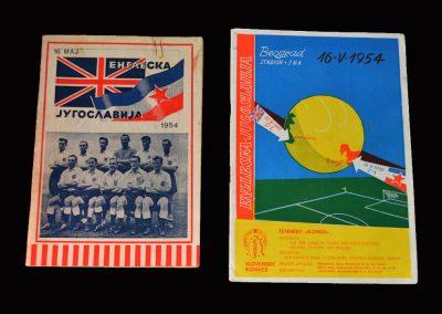 Yugoslavia v England 16.05.1954