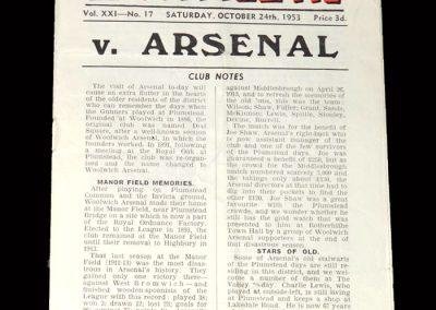 Arsenal v Charlton 24.10.1953
