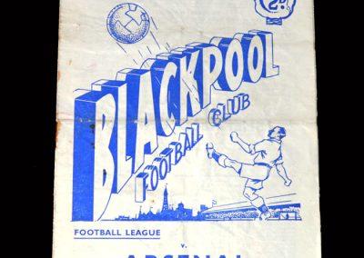 Arsenal v Blackpool 26.12.1953