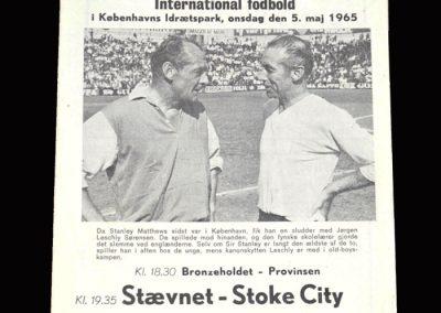 Stavenet v Stoke 05.05.1965 (post retirement)