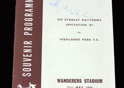 Matthew's 11 v Highlands Park (S.A) 31.05.1966