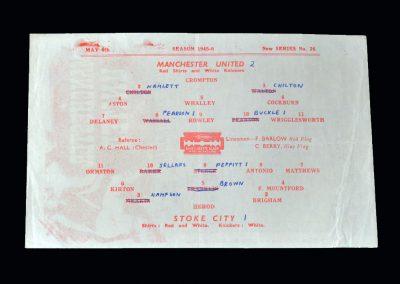 Man Utd v Stoke 04.05.1946