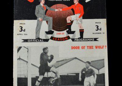 Man Utd v Portsmouth 15.04.1950