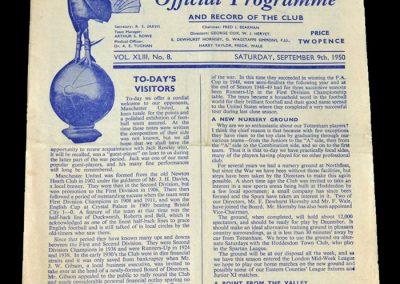 Man Utd v Spurs 09.09.1950