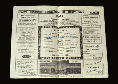 Man Utd v Stoke 07.04.1951