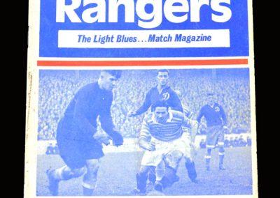 Rangers v Dynamo 16.11.1970