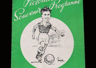 Man Utd v Hibs 15.09.1952 - Gordon Smiths Testimonial Match