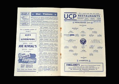 Man City v Liverpool 06.09.1952