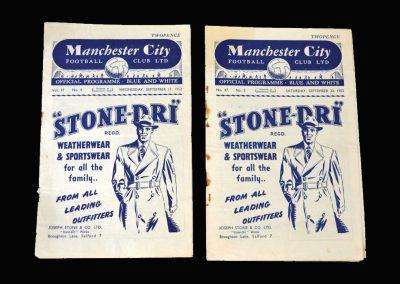 Man City v Burnley 17.09.1952 | Man City v West Brom 20.09.1952