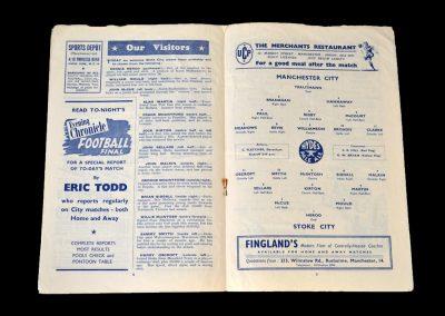 Man City v Stoke 08.12.1951