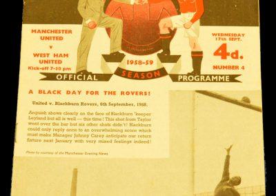 Manchester United v West Ham United 17.09.1958