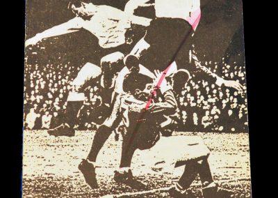 Fulham v Manchester United 05.09.1964