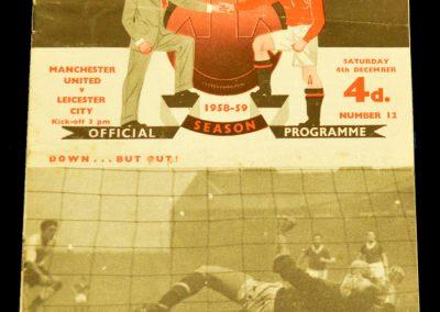 Manchester United v Leicester City 06.12.1958