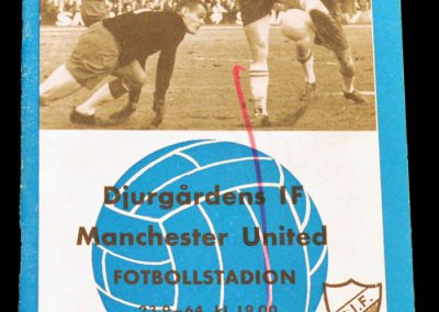 Djurgardens vs Manchester United 23.09.1964 | Inter-Cities Fairs Cup | 1st round 1st Leg