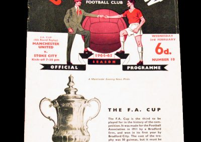 Stoke City v Manchester United 03.02.1965 | FA Cup 4th round replay
