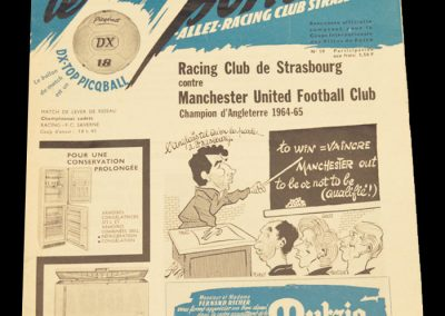 Strasbourg v Manchester United 12.05.1965 | Inter-Cities Fairs Cup