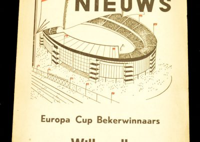 Willem 2 | 25.09.1963 | European Cup Winners Cup 1st round