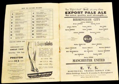 Birmingham City v Manchester Untied 05.09.1959