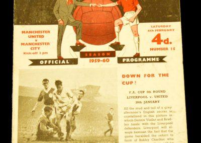 Manchester United v Manchester City 06.02.1960
