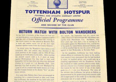 Tottenham Hotspur v Bolton Wanderers 14.09.1960