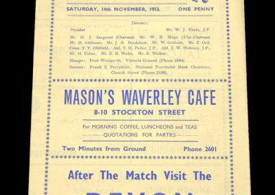 Hartlepools United v Mansfield 14.11.1953