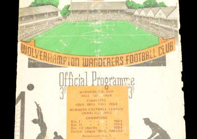 Leeds United v Wolverhampton Wanderers 15.09.1956