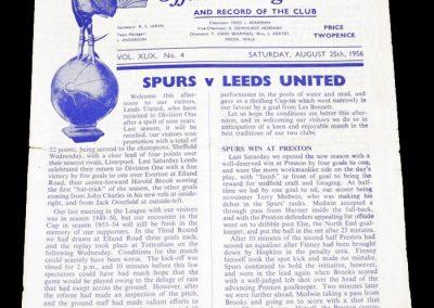 Tottenham Hotspur v Leeds United 25.08.1956