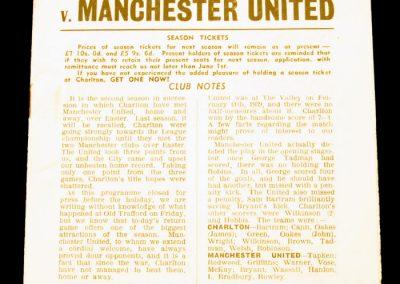 Charlton Athletic v Manchester United 19.04.1954