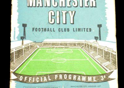 Aston Villa v Manchester City 25.04.1959