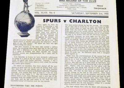 Tottenham Hotspur v Charlton 03.09.1955