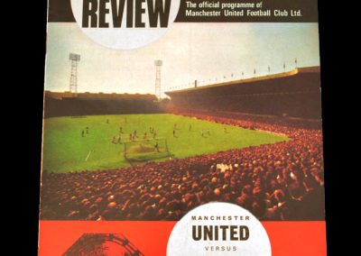 Tottenham Hotspur v Manchester United 12.08.1967 | Charity Shield