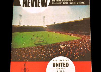 Leeds United v Manchester United 23.08.1967