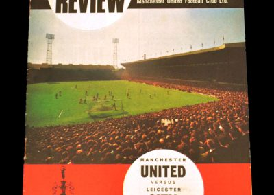 Leicester City v Manchester United 26.08.1967