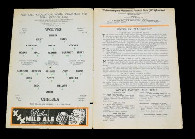 Wolverhampton Wanderers v Chelsea 01.05.1958 | FA Youth Cup Final 2nd leg