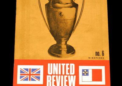 Hibernians FC (Malta) v Manchester United | Euro Champion Cup 1st Round Leg