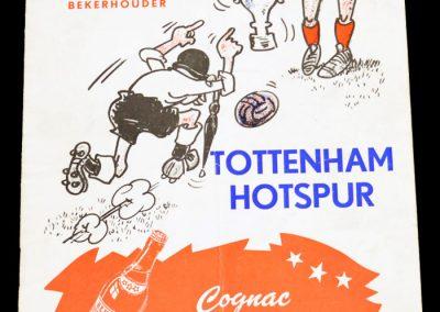 Athletico Madrid v Tottenham Hotspur 15.05.1963 | ECWC Final
