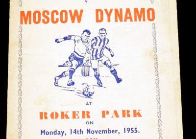 Sunderland v Moscow Dynamo 14.11.1955