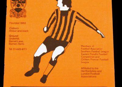 Barnet v Peterborough 26.12.1977 | FA Cup Final 1st Round