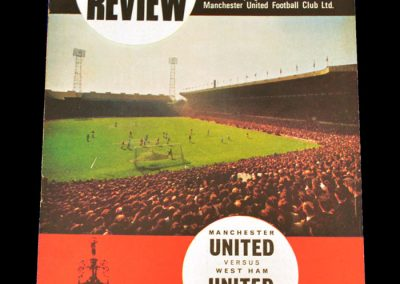 West Ham United v Manchester United 06.01.1968