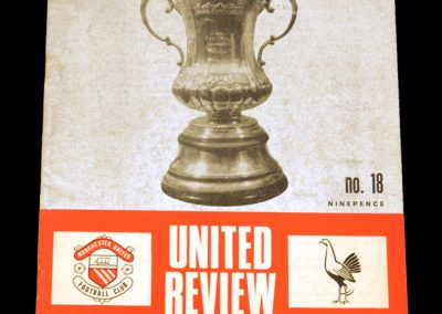 Tottenham Hotspur v Manchester United 27.01.1968 | FA Cup 3rd round