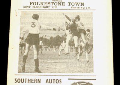Dover FC v Folkstone Town 03.11.1965